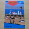 Eilat - Pictorial Guide and Souvenir.