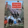 Stratford-upon-Avon: A New Pictorial Guide in Full Colour.